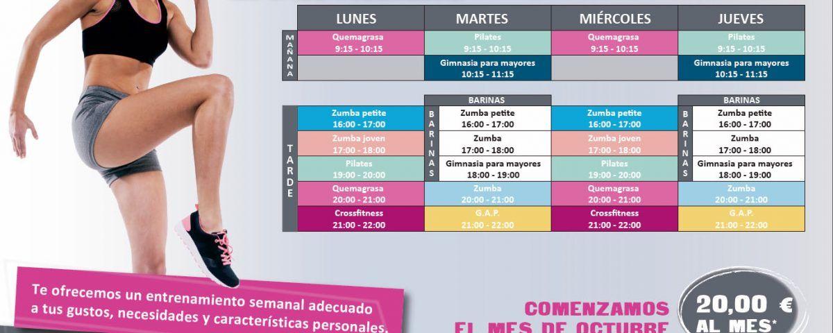 ActividadesFisicas2016